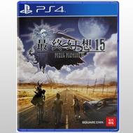 現貨電玩 PS4游戲 最終幻想15 FF15 中文