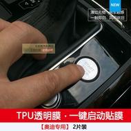 適用豐田Corolla   Rav4 Camry C-HR  一鍵啟動按鍵貼膜