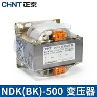 正泰控制變壓器 220v380v轉12v24v110v220v變壓器 NDK-500w 極客玩家 ATF