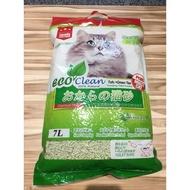 6包免運費(宅配) 買3包就送貓砂鏟 艾可(Eco Clean)豆腐砂 貓砂7L 原味/綠茶/玉米