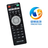 Ubox Unblock Tech TV Box Remote Control (No Include Battery)
