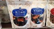 義美 核棗糕、桂圓核桃糕、黑芝麻糕 224g/包