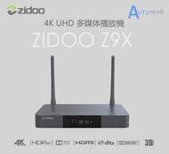 Zidoo Zidoo - 芝杜 Z9X 4K Hi-FI多媒體播放機 香港行貨