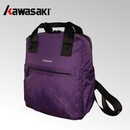 【加賀皮件】 Kawasaki 多功能 尼龍 防潑水 暗袋 多夾層 黑色 紫色 手提袋 後背包 平板背包 KA205