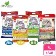 【ECO艾可】豆腐貓砂《原味/綠茶/玉米》7L(4包組)