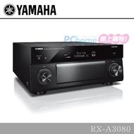 Yamaha  9.2聲道AV環繞擴大機 RX-A3080