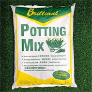 Brilliant Potting Mix Soil perfect for flowering plants and potted plants! (7 Ltr)