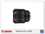 【滿3000現折300+點數10倍回饋】回函送禮券~ 預訂~Canon RF 85mm f/1.2 L USM (85 F1.2 ,公司貨)