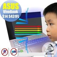 【Ezstick】ASUS S431 S431FL 防藍光螢幕貼(可選鏡面或霧面)