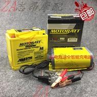 YTX14-BS battery BMW F800GS R1200GS ADV Kawasaki GTR1400 ZZR1400 battery