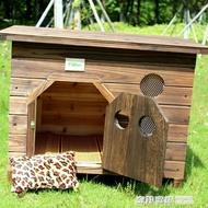 FIBER范博碳化實木戶外室內平頂木狗窩狗屋貓窩狗籠寵物窩狗房