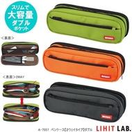【尋寶房】日本進口最新 A-7557 LIHIT LAB 超大容量  (3拉鍊)【筆袋筆盒收納包工具包化妝包】 誠品文具