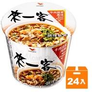 來一客 牛肉蔬菜風味 65g (24入)/箱 【康鄰超市】