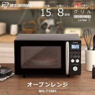 日本【IRIS OHYAMA】微波爐 烤箱 15L MO-T1501
