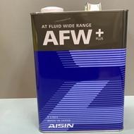 正港油田 (鐵罐)AISIN AFW ATF 廣泛型 愛信 自排油 變速箱油 AISIN ATF