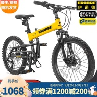 EROADE Germany 20Inch Folding Mountain Bike Bicycle Aluminum Alloy Bicycle All-Terrain Bicycle Children's Bicycle for Te