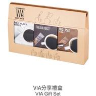 特價~星巴克VIA分享禮盒~任選3種口味