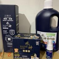 水神抗菌液漱口水、 500ml、10L現貨供應中!