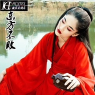 Women's Ancient Costume Hanfu Oriental Costume