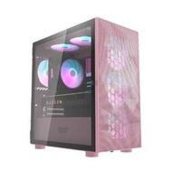 【太極數位】和 darkFlash DLM21 Mesh M-ATX 電腦機殼/機箱 鐵網版-粉色(不含風扇)