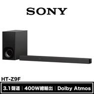 【分期0利率】SONY HT-Z9F 3.1聲道 家庭劇院