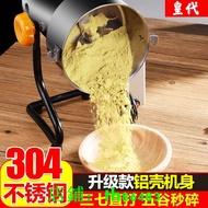 中藥材粉碎機家用小型香料磨粉機高速多功能打粉機超細研磨打料機