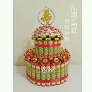 金紙摺紙  祝壽蛋糕P3
