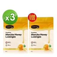 【Comvita 康維他】蜂膠麥蘆卡蜂蜜潤喉糖500g-買4送1(喉嚨好舒暢)