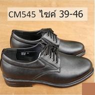 รองเท้า คัชชูหนัง ผู้ชายแบบ ผูกเชือก CSB 545 ไซส์ 39-45 รองเท้าหนังผูกเชือก เป็นหนังเทียม นิ่ม สีดำ