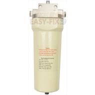 【歐樂克修繕家】 F16 濾水器 空壓機自動排水濾水器