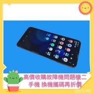 二手機神腦保固到2020年12月HTC Desire 19+ 4G/64G中古手機HTC