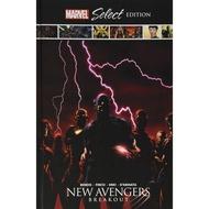 New Avengers: Breakout (Marvel Select/David Finch eslite誠品