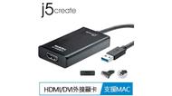 j5create JUA350 USB3.0 to HDMI/DVI外接顯卡