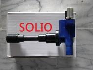 超好用 加強型 強化型 SUZUKI SOLIO SWIFT JIMNY 考耳 高壓線圈 點火線圈 點火放大器 :非陸製