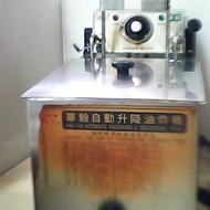 【二手】自動升降油炸機/8公升 油炸爐 廚具 鍋具 鍋子 美食 HY-530 -21389