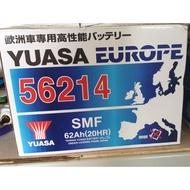 YUASA 湯淺電池~56214~車用電池