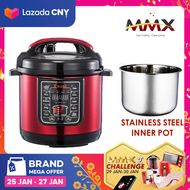 MMX Ewant YBD6-100 Electric Pressure Cooker 6.0L (Red) +Stainless Steel