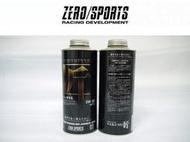 《晶站-汽機車百貨》日本原裝 ZERO/SPORTS TAKUMI 匠 5W-50 酯類機油 通過C3認證