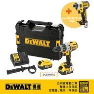 美國得偉DEWALT 20VMAX(18V)無刷震動電鑽調扭起子機 DCD996P2+20V無刷三段衝擊起子DW-DCF887N-KR