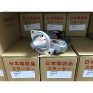 [明煒汽材] 三菱 Mitsubishi SAVRIN 2.0 幸福力 日本件 新品 啟動馬達