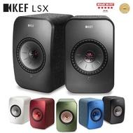 (聊聊可議) KEF LSX  藍芽無線喇叭 Wireless Hi-Fi 一對 公司貨