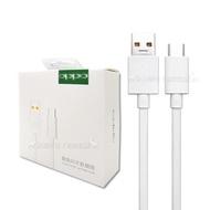 OPPO USB Type-C 超級閃充傳輸充電線 DL129(盒裝) 1M R17 R17 pro Find X SuperVOOC
