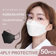 ZOCN 50 ชิ้น 50pcs KF94 หน้ากากอนามัย หน้ากากป้องกัน PM2.5  3mแบบใช้ซ้ำได้ 4 ชั้น KN95 Korean 4ply เกาหลี ระบายอากาศ white n95 facemask หน้ากาก 3D