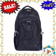 SALE!!! DEVY กระเป๋าเป้ รุ่น 03-1222 สีดำ ขนาด 33 x 58 x 21 ซม.  แบรนด์ของแท้ 100% ราคาถูก ลดราคา หมวดหมูู่สินค้า กระเป๋า