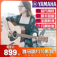 YAMAHA GUITAR F310 EARLY 41 INCH FOLK GUITAR FX600 ELECTRIC BOX GUITAR YAMAHA GUITAR F600