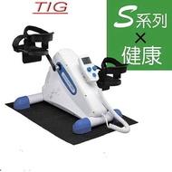 TIG-電動迷你磁控腳踏車 復健機 (電動與手動兩用)復健 健身車 手足二用 腳踏車 踏步機 飛輪 單槓 啞鈴 啞鈴椅