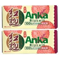 台酒TTL 紅麴養生薄餅(奶素)x2盒(120g/盒)