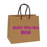 SMOK RPM 紙袋專用芯