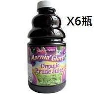 歐納丘 有機純黑梅汁/有機黑棗汁946ml/罐×6罐