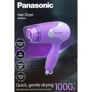 Panasonic hair dryer eh-nd13-v